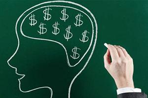 Psicologia dei prezzi